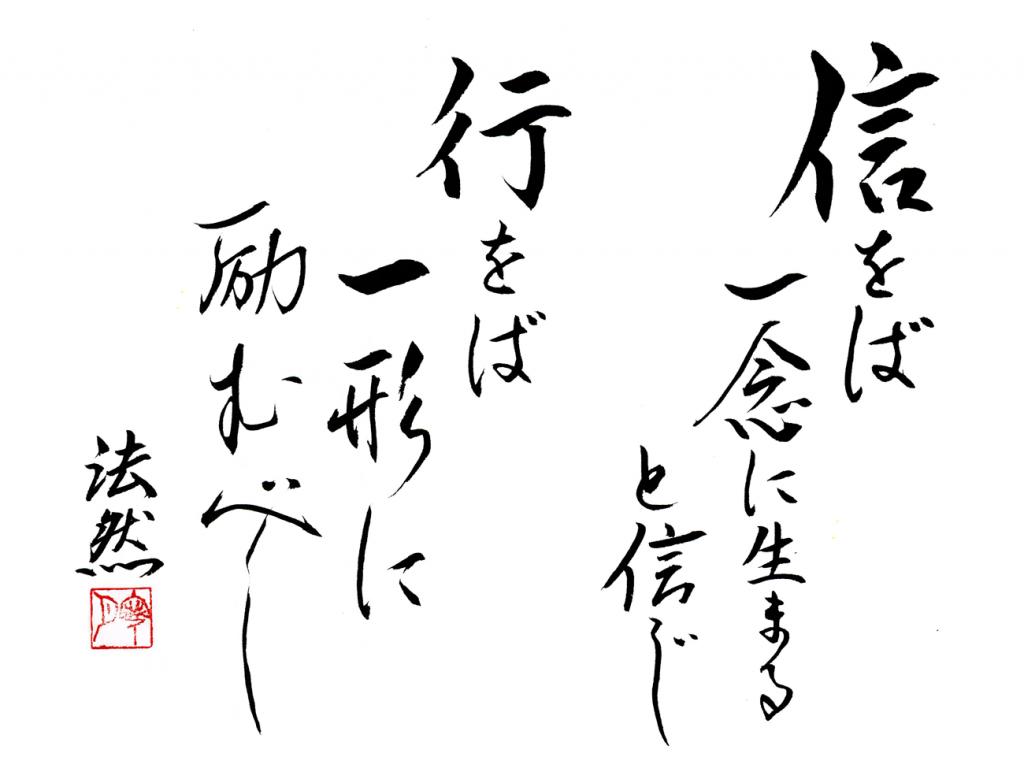 kotoba_hounen_katsura