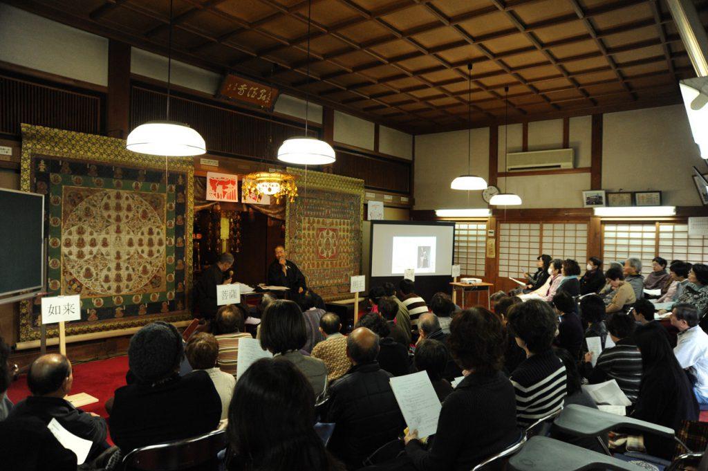 藤原重夫さんと始めた仏教・文化講座「いづみ座」