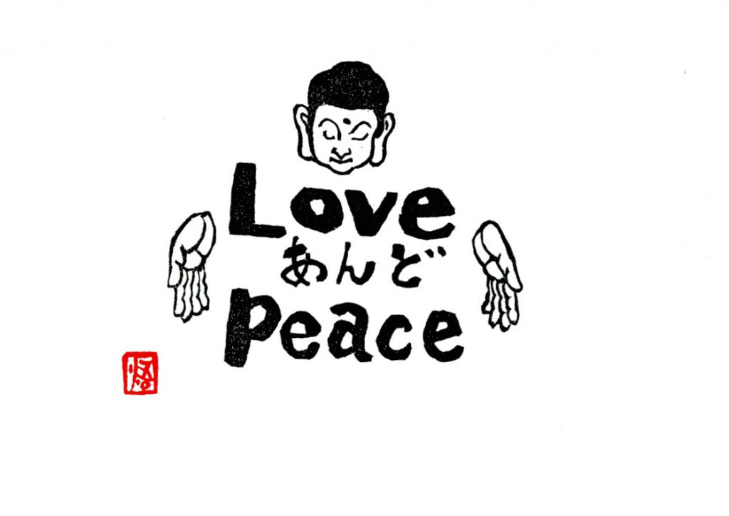 LOve&peace549