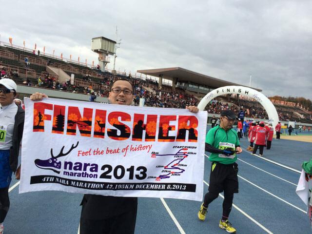 cal-0004-marathon2013