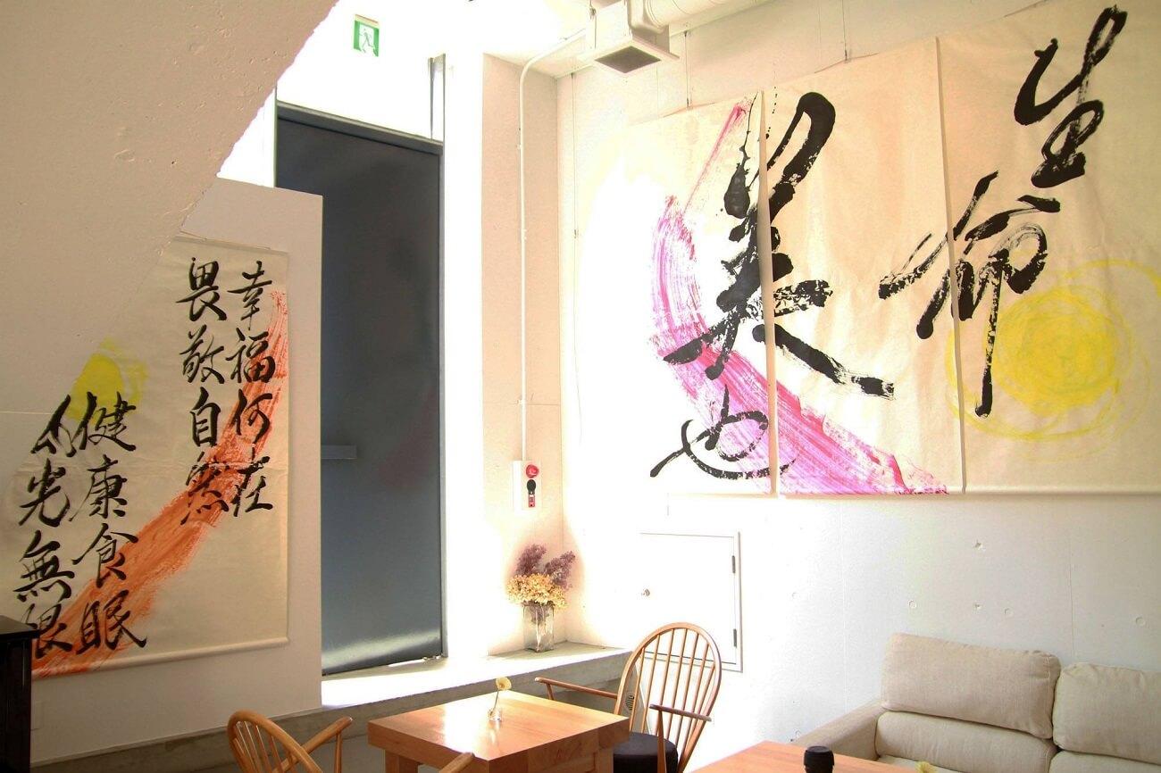 パンケーキのおいしいカフェ、uzna omom b oneで行われた百字文個展の様子